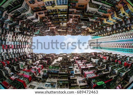 Fisheye view of over-crowded housing in Hong Kong's old residential district of Quarry Bay. With a population of over 7 million, Hong Kong is one of the most densely populated areas in the world.