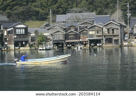 Fishing Boat And The Water House Of Ine