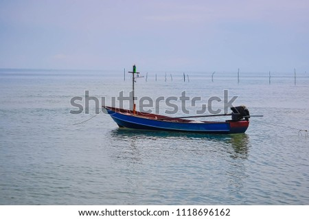 Fishing boat Ban Bo It Songkhla Thailand #1118696162