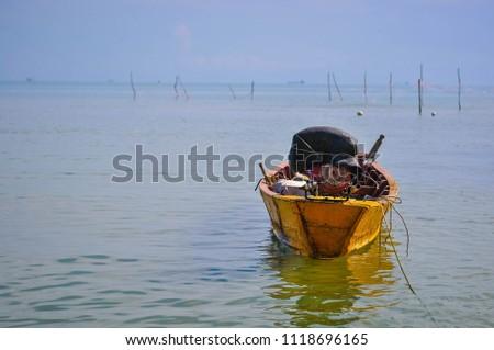 Fishing boat Ban Bo It Songkhla Thailand #1118696165