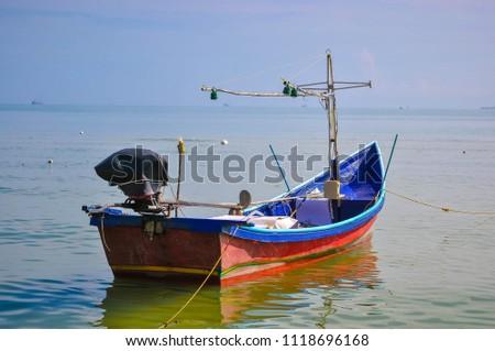 Fishing boat Ban Bo It Songkhla Thailand #1118696168