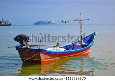 Fishing boat Ban Bo It Songkhla Thailand #1118696870