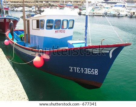 Fishing boat returns