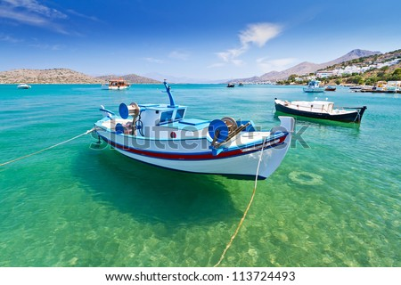 Fishing boats at the coast of Crete, Greece