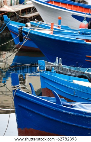 Fishing boats in the harbor of Palermo,shallow depth of field