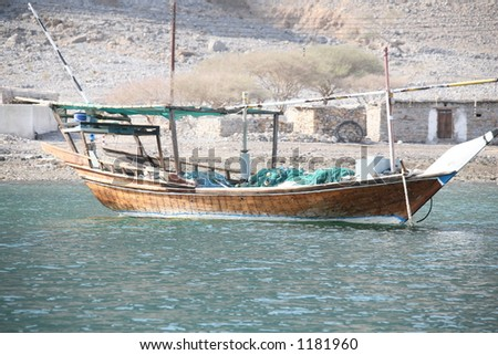 Fishing dhow by Musandam Peninsula Oman