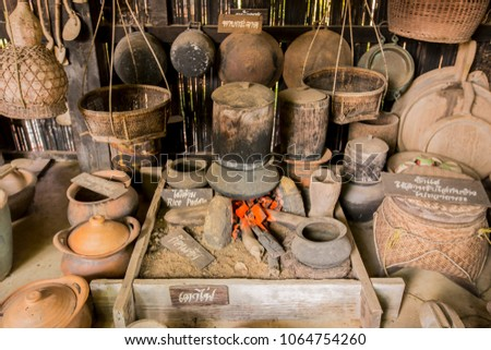 Fishing equipment And kitchen tools Exhibit to tell the history of the ancient indigenous people of Si Satchanalai. Sukhothai, Thailand,Visited on April 7-2018