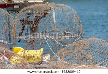 Fishing nets in UAE. Fishing harbor. #1432009412