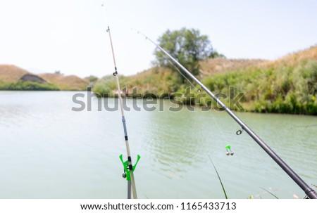 fishing on the lake #1165433713