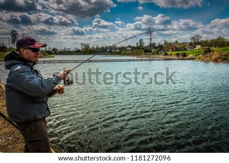 Fishing on the lake #1181272096