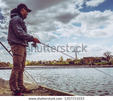 Fishing on the lake #1207555033