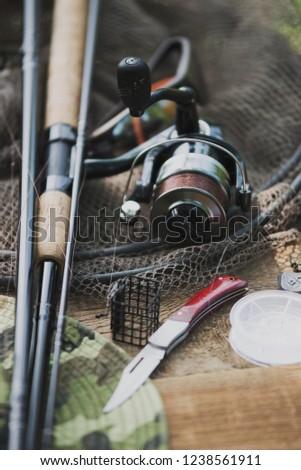 fishing rod. fishing reel. fishing background #1238561911