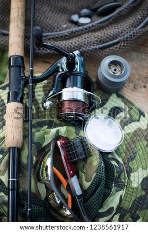 fishing rod. fishing reel. fishing background #1238561917