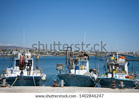 fishing vessels in the harbor #1402846247