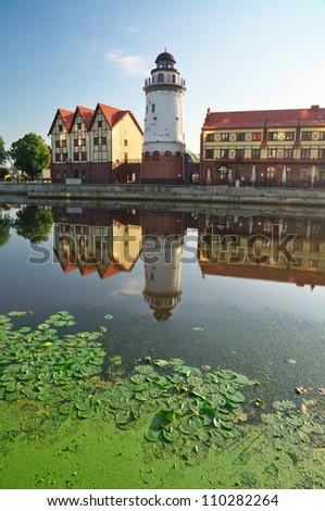 Fishing Village. Ethnographic and trade center in Kaliningrad. Russia