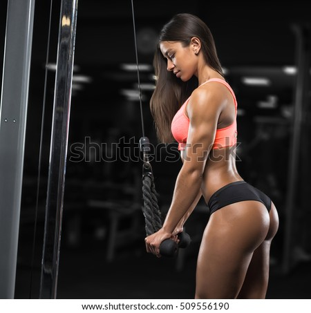 fitness girl with a beautiful...