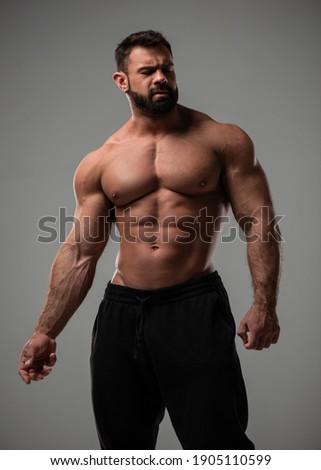 Fitness male model in studio Stock photo ©