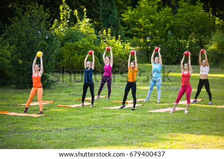 Fitness, sports concept. - Shutterstock ID 679400437