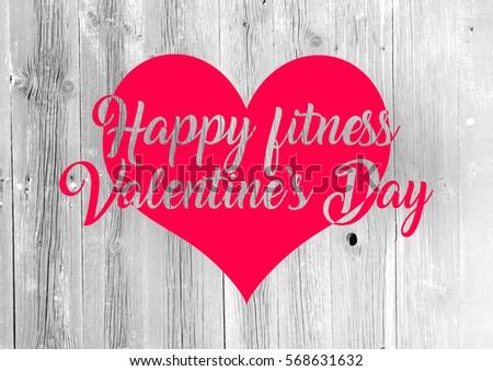 Fitness Valentine's Day motivation
