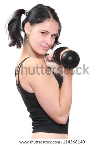 Fitness woman with dumbbells.