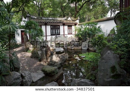 five key elements(water,rock ,plant,footpath and arrangement of buildings)  will make up the Classical Chinese Garden. - stock photo