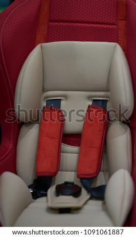 Five point seat belt  carseat in red color tone #1091061887