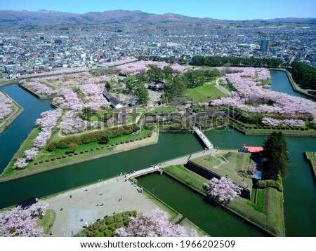 five sided fortification in hakodate Photo stock ©