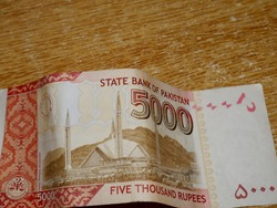 Five Thousand Rupees Currency Note