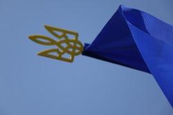 Flag and trident. Symbols of Ukraine