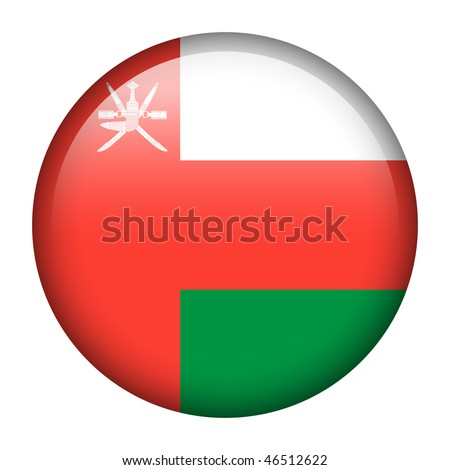 Flag button series of all sovereign countries - Oman