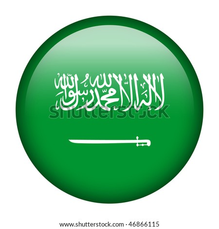 Flag button series of all sovereign countries - Saudi Arabia