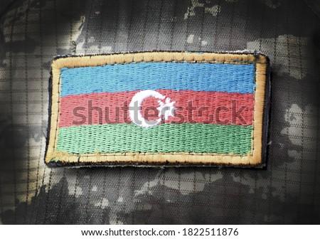 Flag of Azerbaijan on military uniform. Azerbaijani army, armed forces, soldiers.