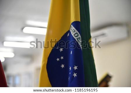 Flag of Brazil hoisted #1185196195