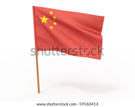 Flag of China. 3d