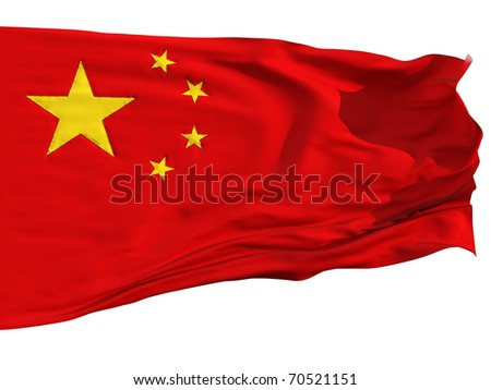 Flag of China, fluttered in the wind. Sewn from pieces of cloth, a very realistic detailed flags waving in the wind, with the texture of the material, isolated on a white background - stock photo