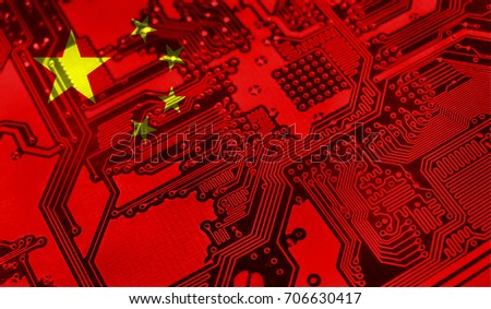 Flag of China, pictured on a chip