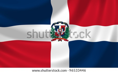 Flag of Dominican Republic waving in the wind detail