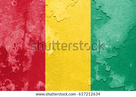 Flag of Guinea #617212634