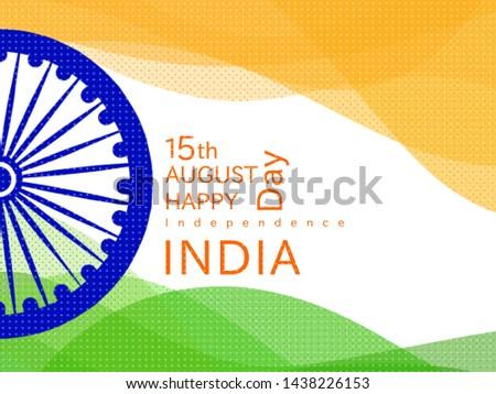 flag of india.  Independence day of the state.  celebration.  illustration.