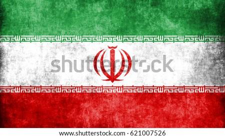 Flag of Iran #621007526
