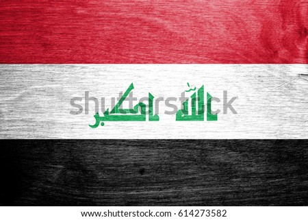 Flag of Iraq #614273582