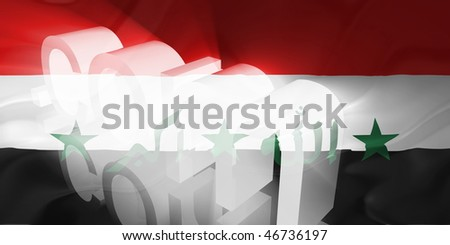 Flag of Iraq, national country symbol illustration wavy fabric www internet e-commerce