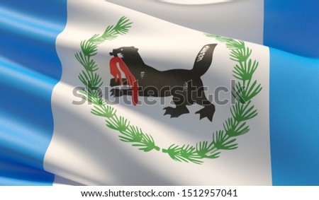 Flag of Irkutsk Oblast. High resolution close-up 3D illustration. Flags of the federal subjects of Russia.