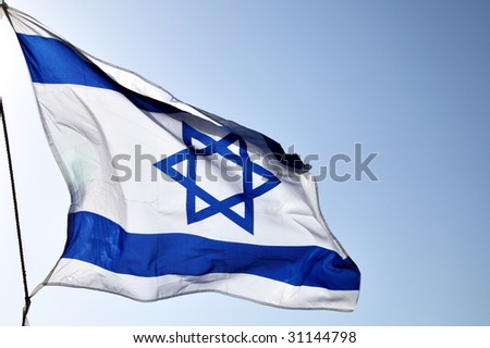 Flag of Israel on the wind close-up - stock photo