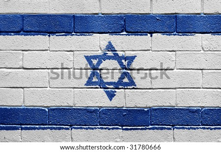 Flag of Israel painted onto a grunge brick wall