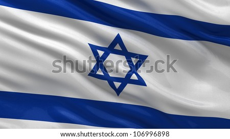Flag of Israel waving in the wind with highly detailed fabric texture