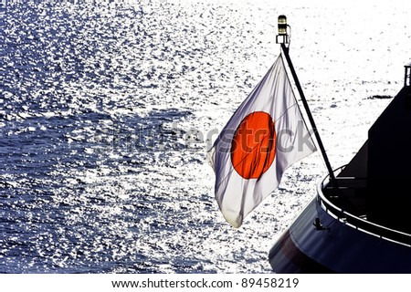 Flag of Japan, over the sea