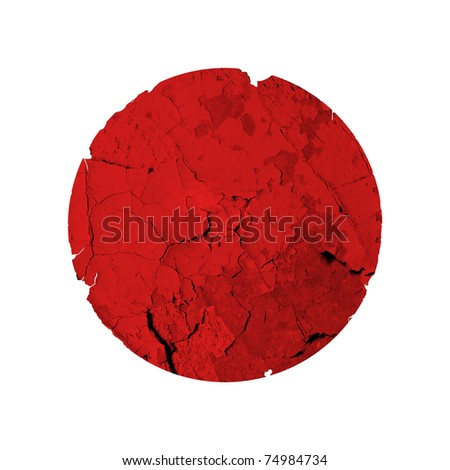 Flag of japan whit quake. Earthquake and tsunami causes severe damage to Japan on March 11, 2011