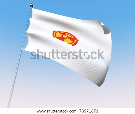 Flag of Japan with sign of radioactive contamination.
