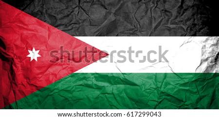 Flag of Jordan #617299043